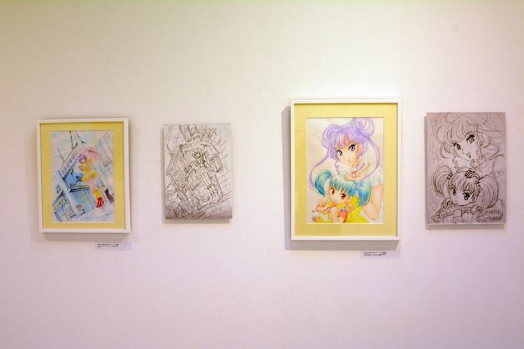 「チェンジ・アンド・チャレンジ」のコーナーより、秋本治が描いた「魔法の天使 クリィミーマミ」のイラスト