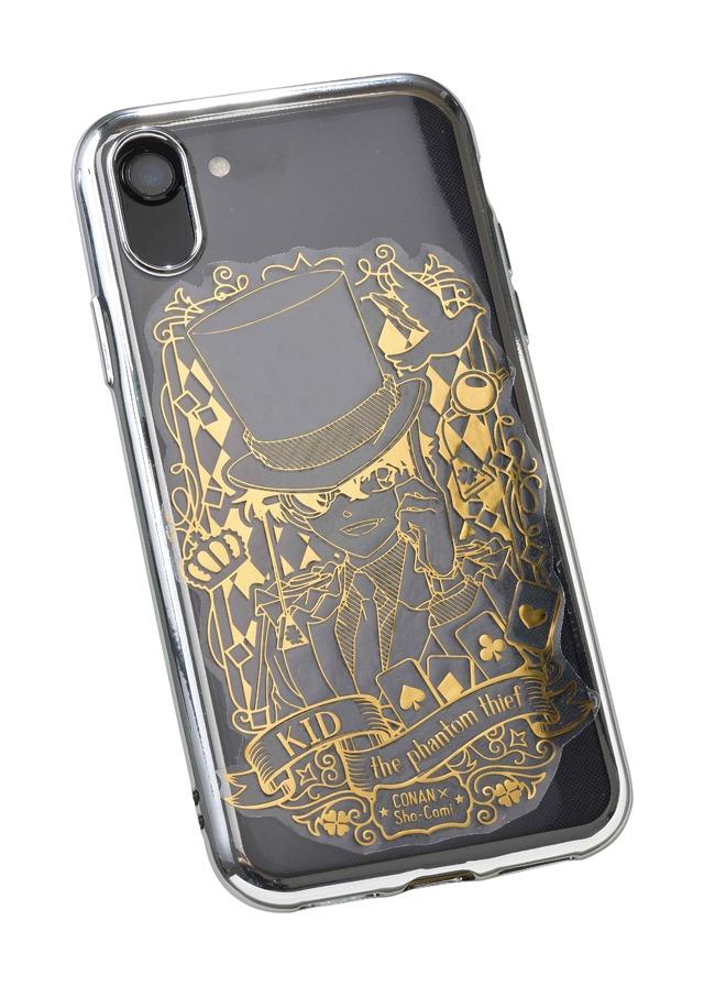Sho-Comi10号に付属する「怪盗キッドゴールドステッカー」の使用イメージ。