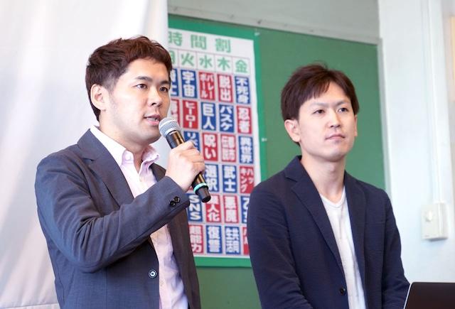 左から細野修平氏、橋本脩氏。