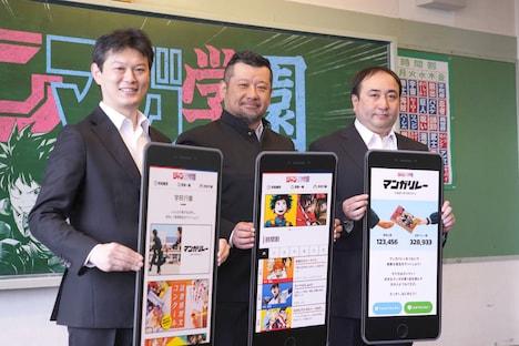左から中野裕之週刊少年ジャンプ編集長、ケンドーコバヤシ、栗田宏俊週刊少年マガジン編集長。