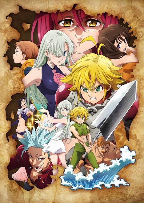 TVアニメ「七つの大罪 神々の逆鱗」ティザービジュアル