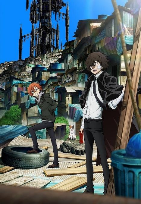 TVアニメ「文豪ストレイドッグス」第3シーズン「十五歳」編のキービジュアル。