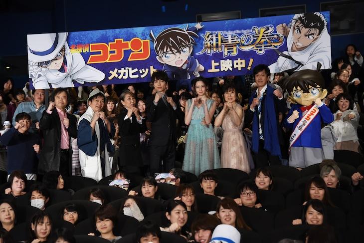 「名探偵コナン 紺青の拳」公開記念舞台挨拶の様子。