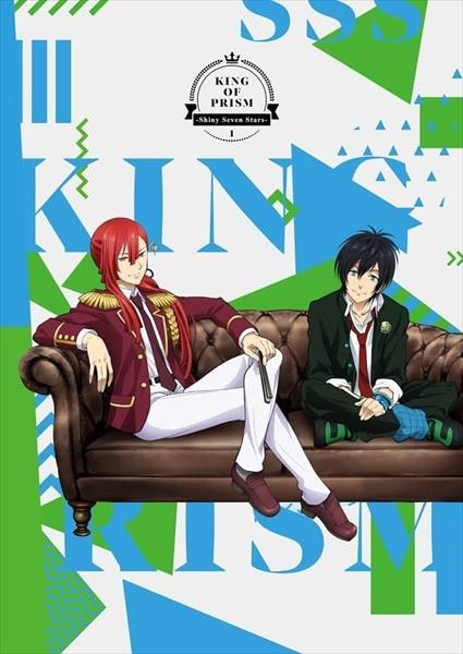 「KING OF PRISM -Shiny Seven Stars-」第1巻ジャケット