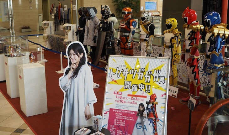 名古屋で行われたドラマ「トクサツガガガ」展の様子。