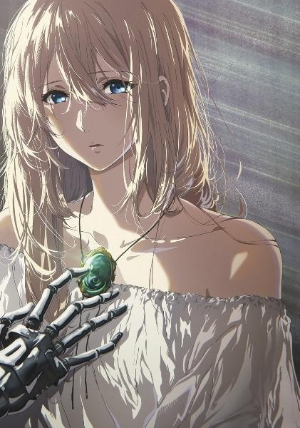 「劇場版 ヴァイオレット・エヴァーガーデン」キービジュアル