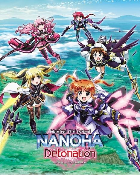「魔法少女リリカルなのは Detonation」超特装版Blu-ray (c)NANOHA Detonation PROJECT