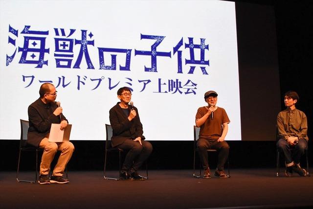 左からMCの藤津亮太、渡辺歩、小西賢一、秋本賢一郎。