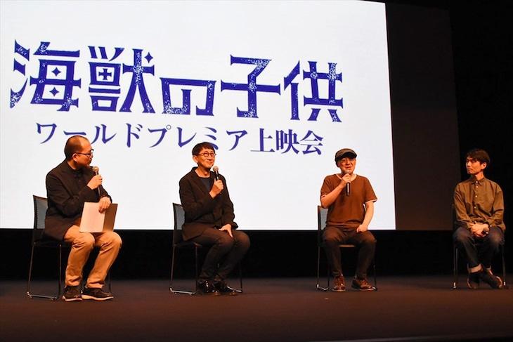 イベントの様子。左からMCの藤津亮太、渡辺歩監督、キャラクターデザイン・総作画監督・演出の小西賢一、CGI監督の秋本賢一郎。