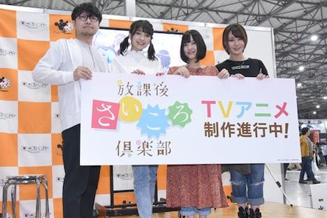 「放課後さいころ倶楽部」スペシャルイベントの様子。左から中道裕大、高野麻里佳、宮下早紀、富田美憂。