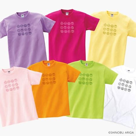 「こんなこいるかな 全員集合Tシャツ」