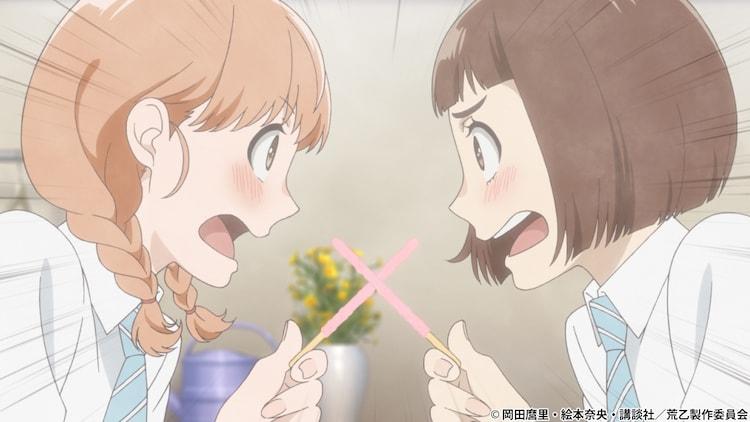 アニメ「荒ぶる季節の乙女どもよ。」番宣30秒CMより。