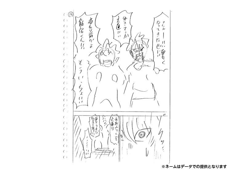 中村勇志直筆サイン入り「六道の悪女たち」の複製原稿&ネームデータ。
