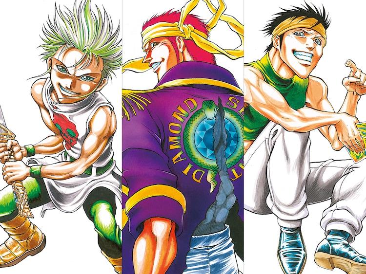 「フルアヘッド!ココ」コミックス表紙用カラー原画1~14巻セット