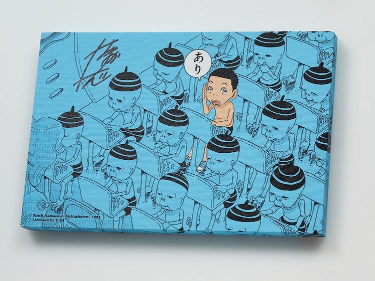 浜岡賢次直筆サイン入りイラストパネル2枚セット