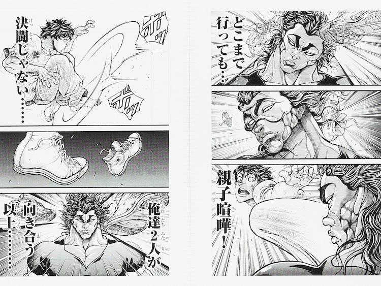 板垣恵介直筆サイン入り「刃牙」シリーズ複製原稿とネームデータ。