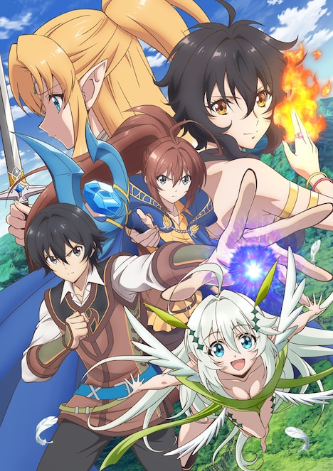 TVアニメ「異世界チート魔術師」のキービジュアル第2弾。