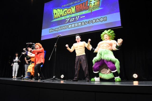 映画「ドラゴンボール超 ブロリー」のBlu-ray / DVD発売記念イベントの様子。