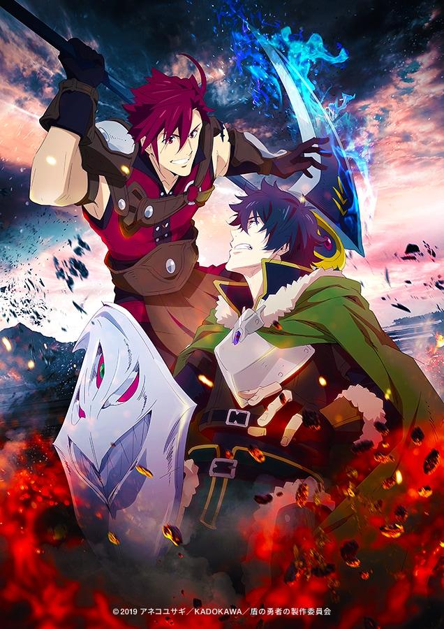 TVアニメ「盾の勇者の成り上がり」キービジュアル第3弾