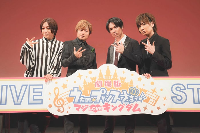 左から蒼井翔太、森久保祥太郎、鈴木達央、前野智昭。