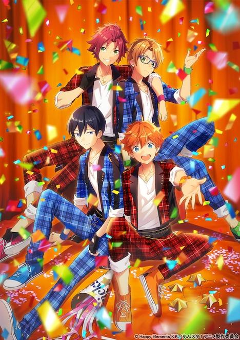 TVアニメ「あんさんぶるスターズ!」Blu-ray / DVD1巻のジャケットイラスト。
