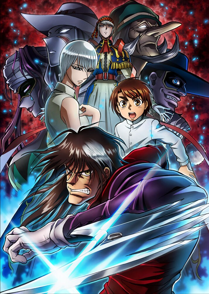TVアニメ「からくりサーカス」キービジュアル(c)藤田和日郎・小学館 / ツインエンジン