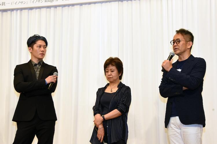 左からMIYAVI、深沢桂子、宮本亜門。