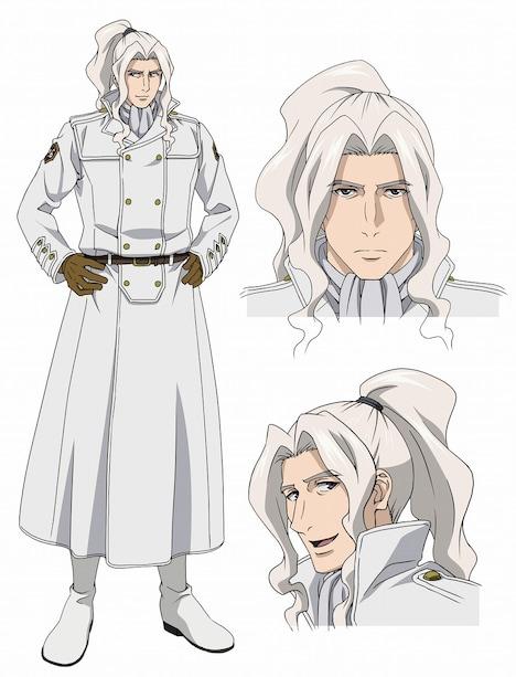 マイルズのキャラクタービジュアル。