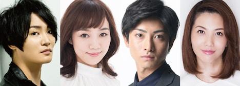「恋を読むvol.2『逃げるは恥だが役に立つ』」10月3日の出演者。左から細谷佳正、咲妃みゆ、木村達成、壮一帆。