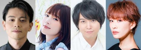「恋を読むvol.2『逃げるは恥だが役に立つ』」10月6日の出演者。左から吉沢悠、内田真礼、斉藤壮馬、朴ろ美。