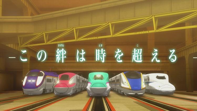 劇場版「新幹線変形ロボ シンカリオン 未来からきた神速のALFA-X」特報映像より。