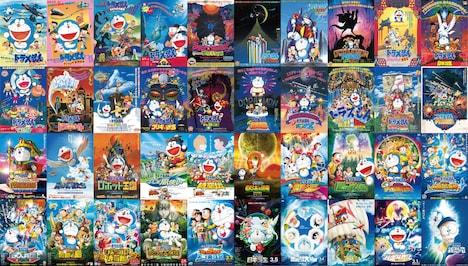 「映画ドラえもん」シリーズ全40作品のポスター。