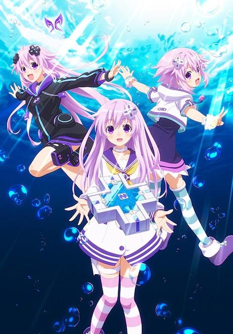 OVA「超次元ゲイム ネプテューヌ ~ねぷのなつやすみ~」キービジュアル