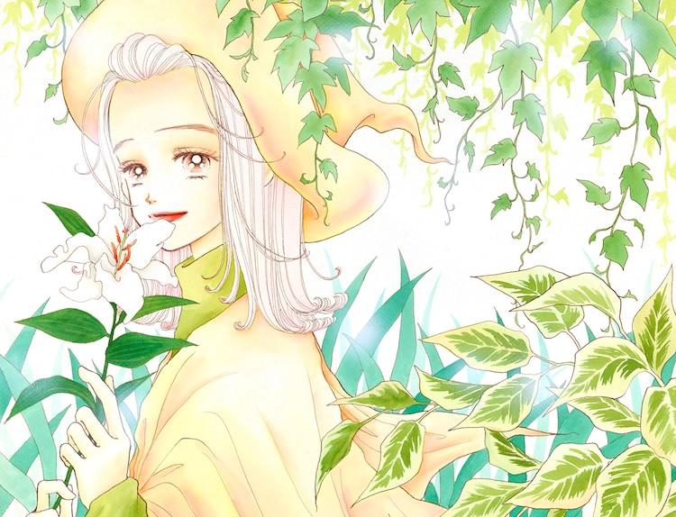 矢沢あい「天使なんかじゃない」の原画。(c)矢沢あい/集英社