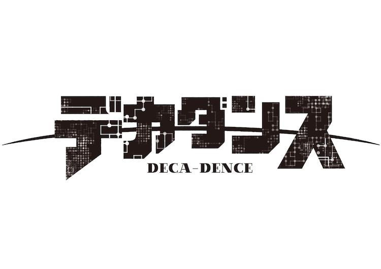 TVアニメ「デカダンス」ロゴ
