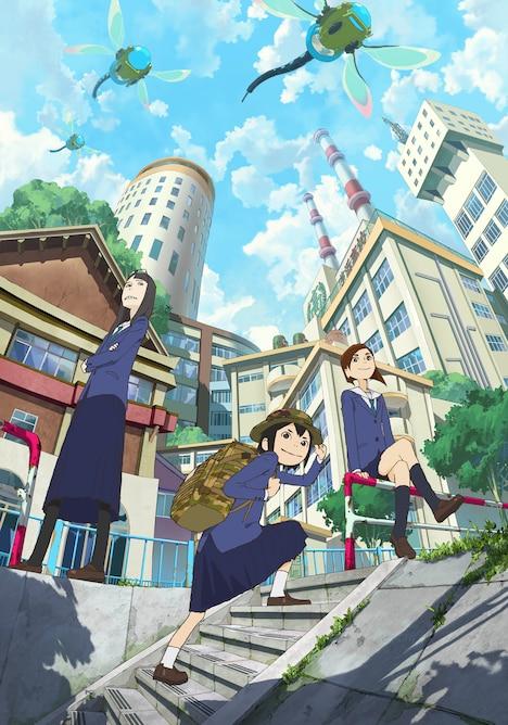 TVアニメ「映像研には手を出すな!」ティザービジュアル