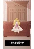 小説 なっ に ろう 家 な お姫様 について た しまっ て 件 日 に ある