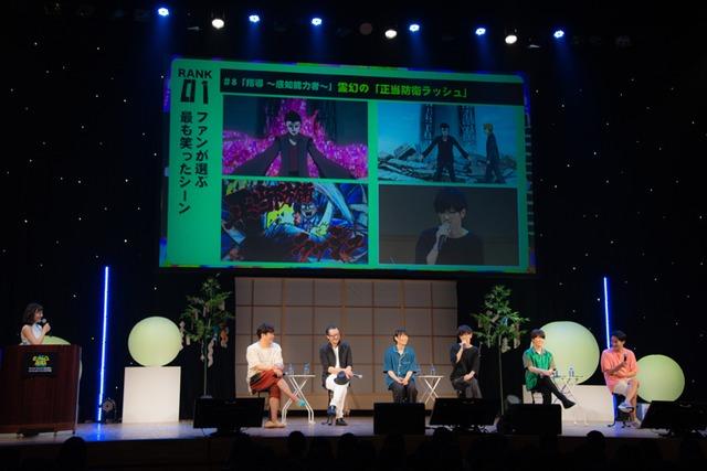 「『モブサイコ100 II』サイコヘルメット教の集い・スペシャルイベント2019夏」の様子。写真は昼の部のもの。