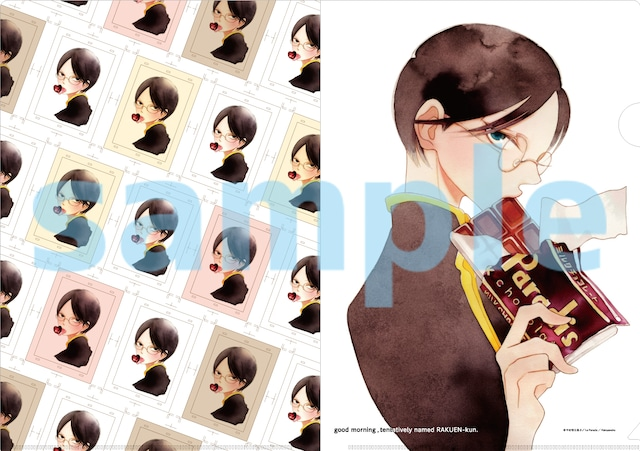 中村明日美子のクリアファイル。
