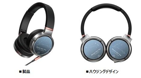 「SE-MHR5 BIY」商品イメージ