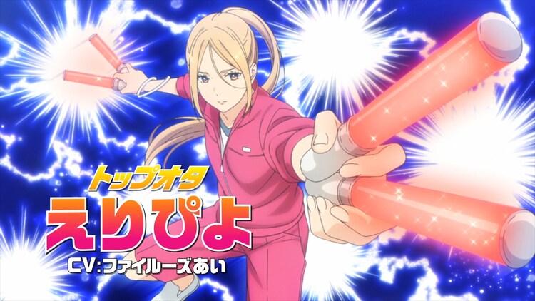 TVアニメ「推しが武道館いってくれたら死ぬ」PVより。