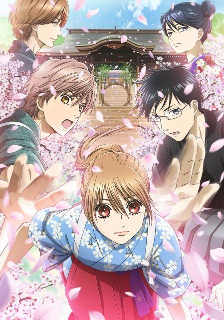 TVアニメ「ちはやふる3」のキービジュアル。