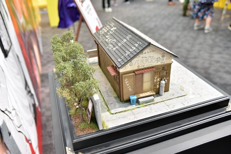 ドリームプロジェクトで制作された板垣恵介「バキ道」の刃牙の家を再現したジオラマ。