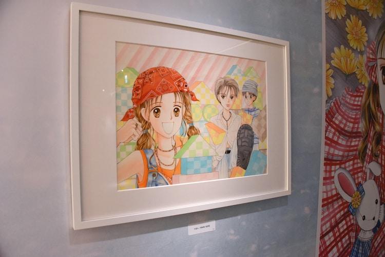 「こどものおもちゃ」のコーナー。(c)小花美穂/集英社