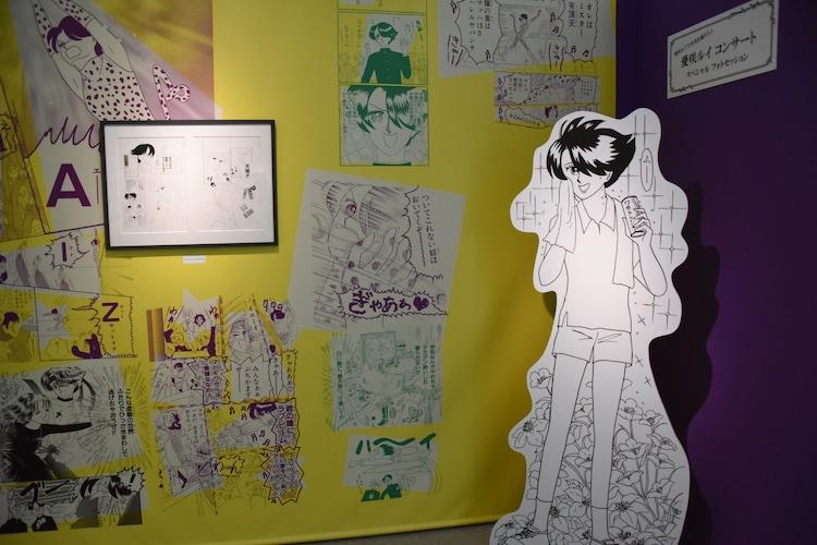 「ルナティック雑技団」のコーナー。愛咲ルイと記念撮影を楽しもう。(c)岡田あ~みん/集英社