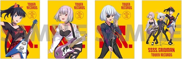 「SSSS.GRIDMAN POP UP SHOP in TOWER RECORDS」限定ポストカード