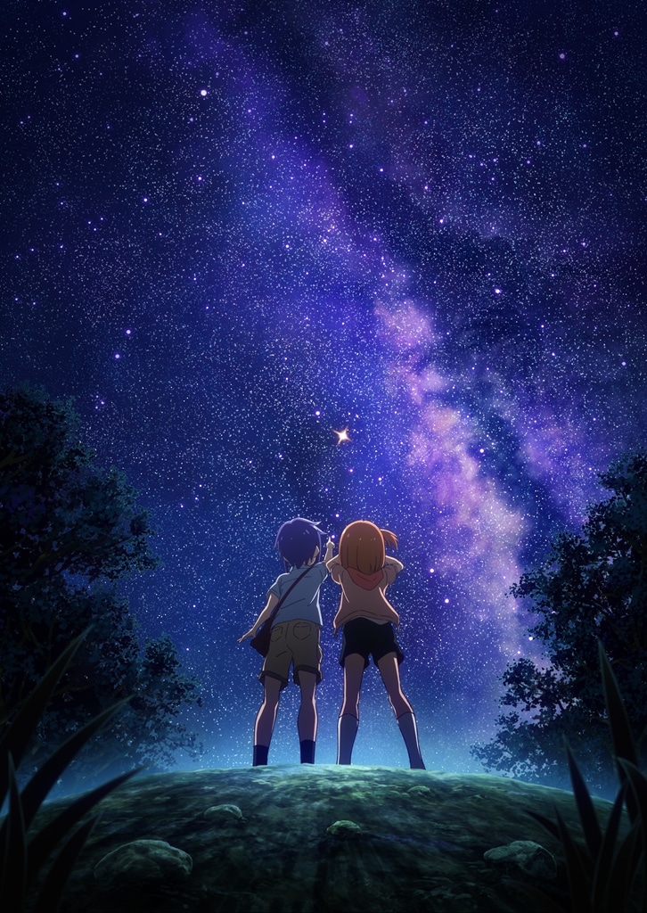 TVアニメ「恋する小惑星」ティザービジュアル