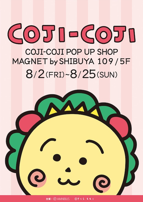 「COJI-COJI POP UP SHOP MAGNET by SHIBUYA109」ビジュアル