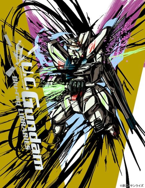 「U.C.ガンダムBlu-rayライブラリーズ」キービジュアル第2弾