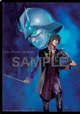 「月刊ガンダムエース」9月号付録のクリアファイル裏面。